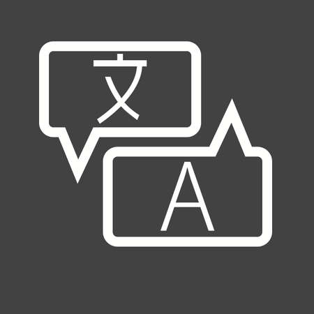 Translate, language, dictionary icon vector image. Can also be used for material design. Suitable for web apps, mobile apps and print media.