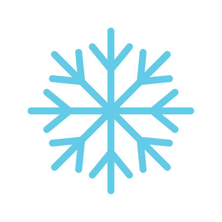 Climate, weather, cooling icon vector image. Can also be used for Climatic Equipment. Suitable for mobile apps, web apps and print media. Illustration