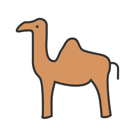 Forest, safari, egypt icon vector image. Can also be used for Animals and Insects. Suitable for mobile apps, web apps and print media.