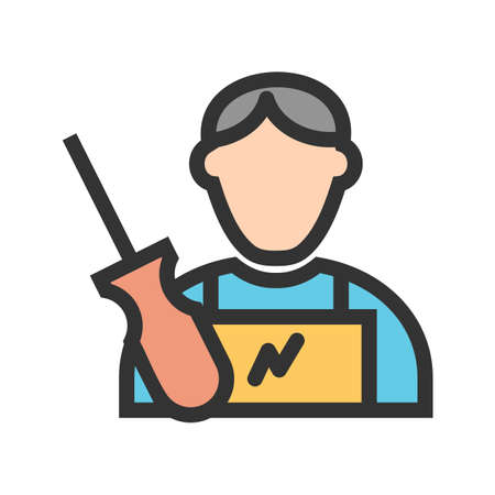 Electrical, electrician, panel icon vector image. Can also be used for professionals. Suitable for web apps, mobile apps and print media.