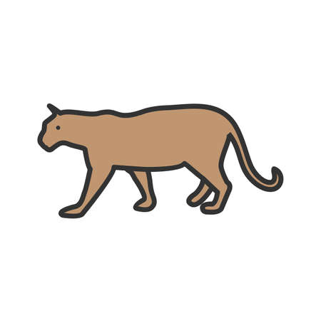 Tiger, animal, cub icon vector image. Can also be used for Animals and Insects. Suitable for mobile apps, web apps and print media.