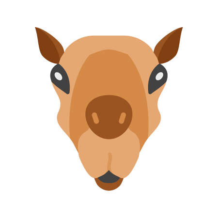 Camels face icon vector image that Can also be used for Animals Faces.