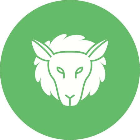 Lamb face icon illustration Ilustrace