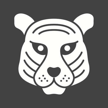 Tiger Face  Icon isolated on black background. Vector illustration. Illustration