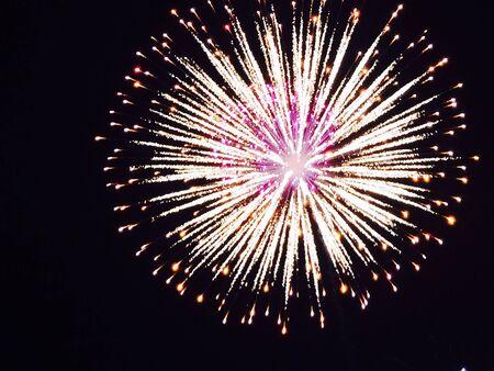 firewalls: Firework