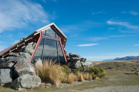 Lake Pukaki Infomation Center, South Island, New Zealand Redakční