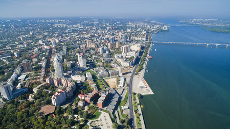 Birds-eye view on the modern and well-groomed Ukrainian city of Dnieper (Dnipropetrovsk) located on the bank of the big river. Stock fotó