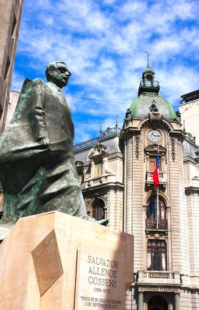 Allende memorial- IV - Santiago Chile Editorial