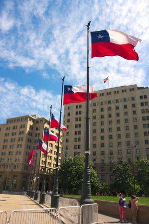 monopolio: Santiago de Chile - Palacio Presidencial -VI -