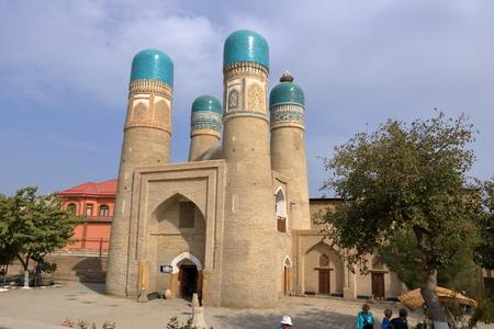 September 25 2019 - Bukhara, Uzbekistan: Chor Minor or Madrasah of Khalif Niyaz-kul in Bukhara, Uzbekistan.