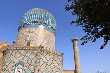 September 26 2019 - Samarkand, Uzbekistan: Gur-e Amir Mausoleum on Silk Road