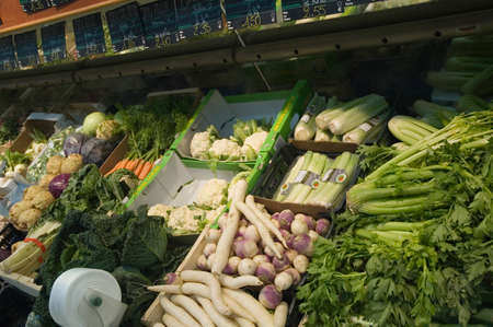 vegetables in boxes for sale in the supermarket Stock Photo