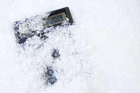 appeared: calculator appeared from under snow