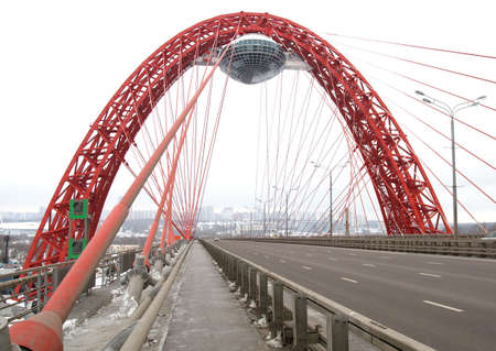 shrouds: Wire ropes arc bridge in the west of  Moscow