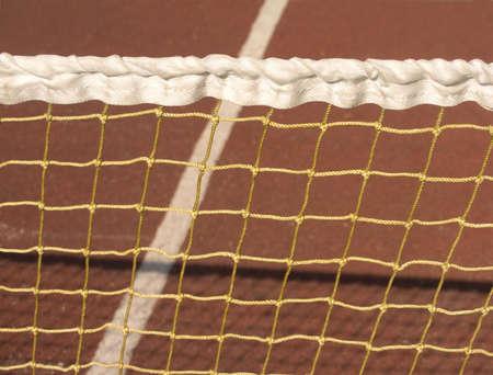 Tennis net closeup Stock Photo - 9417749