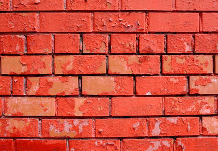 pained: Retro red brick wall bad pained as background