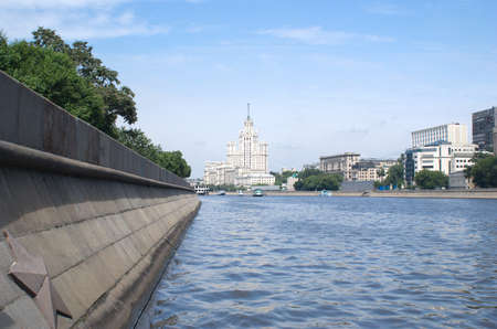 moskva river: Moskva river and embankmentin summer day Stock Photo