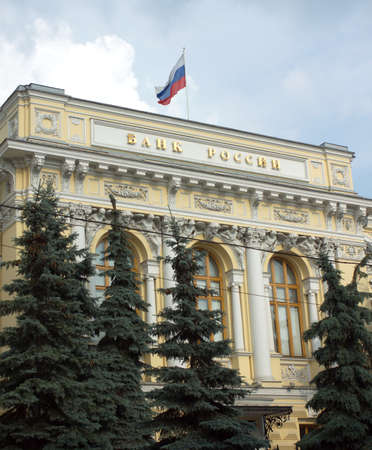 bank economic crisis: The Central Bank of Russia with the inscription and Russian flag on roof. Vertical photo