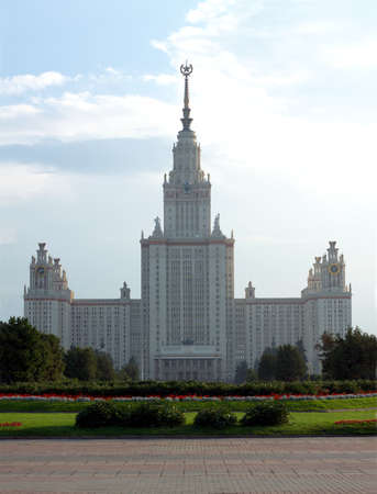 univercity: Moscow State University building in Russian capital front view in summer day. Vertical photo