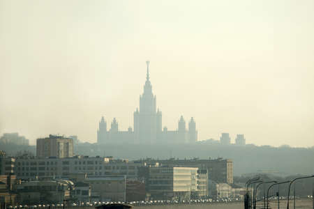 Moscow State University building far front view in the evening Editorial