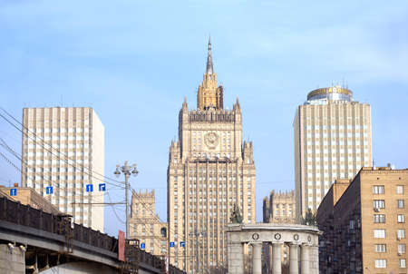 urban scenics: Ministry of Foreign Affairs of Russia. Horizontal view from Moskva-river embankment
