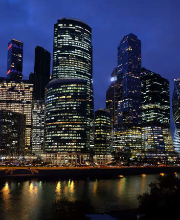 Cityscape with Moscow City International Business Center skyscraper buildings on Moskva River embankment night view Reklamní fotografie