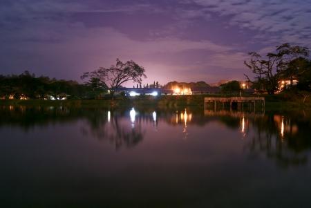 pahang: Taman Tasik Raub, Pahang Malaysia Editorial