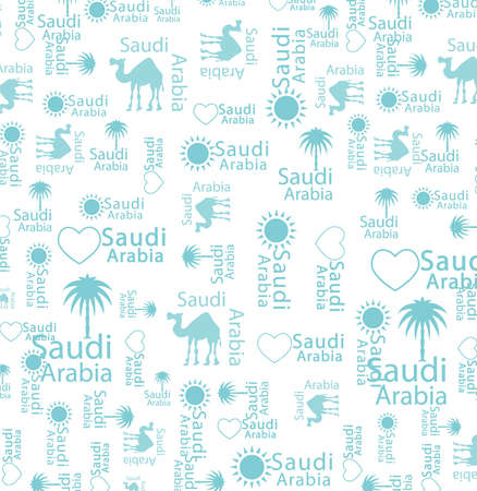saudi: I love Kingdom of saudi arabia beautiful patterns