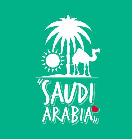 albero da frutto: Arabia Saudita parola in colore verde