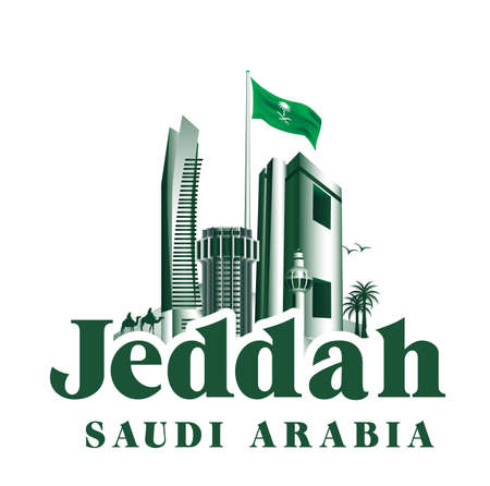 saudi: City of Jeddah Saudi Arabia Famous Buildings. Editable Vector Illustration