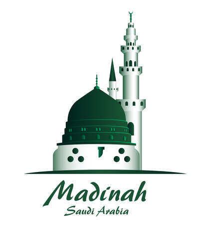 arabia: City of Madinah Saudi Arabia Famous Buildings. Editable Vector Illustration