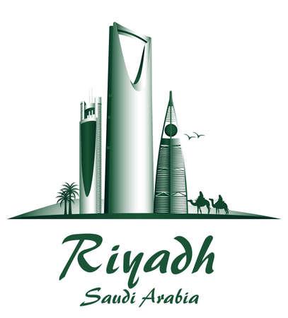 City of Riyadh Saudi Arabia Famous Buildings. Editable Vector Illustration Vetores