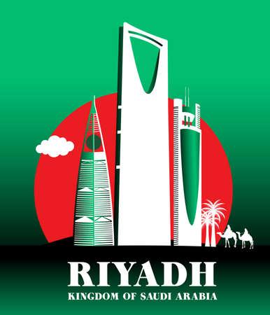 arabia: City of Riyadh Saudi Arabia Famous Buildings. Editable Vector Illustration Illustration