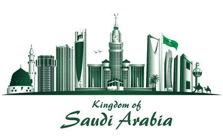 유명한: 사우디 아라비아 유명한 건물의 왕국. 편집 가능한 벡터 일러스트 일러스트