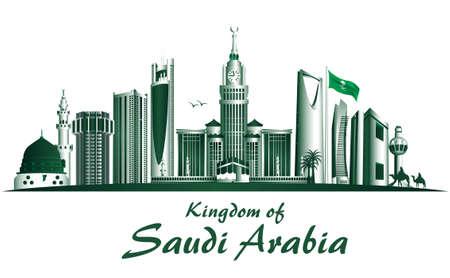 famous: 沙特阿拉伯王國著名建築。可編輯的矢量插圖
