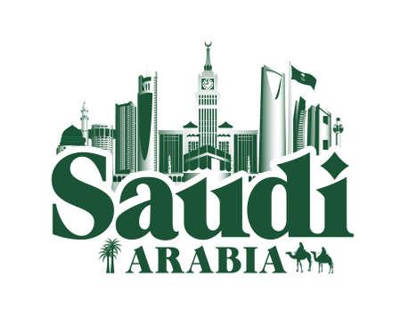 Kingdom of Saudi Arabia Famous Buildings. Editable Vector Illustration Illustration