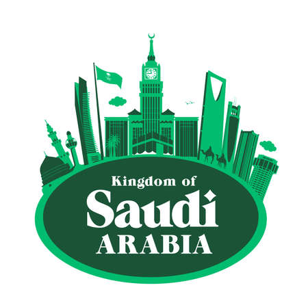 Kingdom of Saudi Arabia Famous Buildings. Editable Vector Illustration Çizim