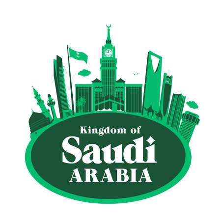 Kingdom of Saudi Arabia Famous Buildings. Editable Vector Illustration Vectores