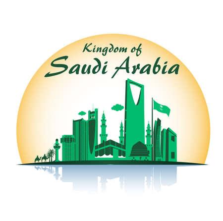 arabia: Kingdom of Saudi Arabia Famous Buildings. Editable Vector Illustration Illustration