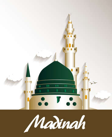 saudi: City of Madinah Saudi Arabia Famous Buildings. Editable Vector Illustration