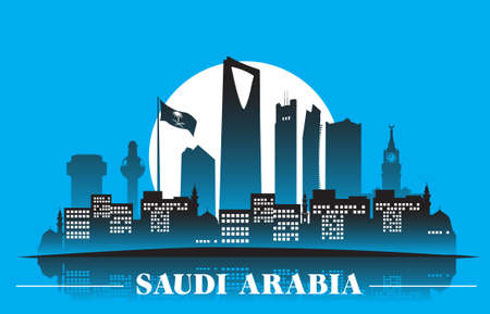 Kingdom of Saudi Arabia Famous Buildings. Editable Vector Illustration Ilustração