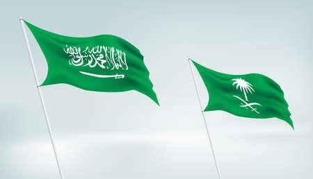 arabia: Realistic Two Saudi Arabia Flags Vector Illustration