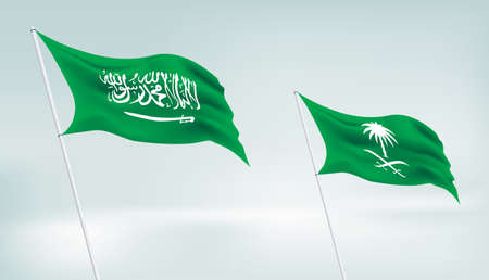 Realistic Two Saudi Arabia Flags Vector Illustration
