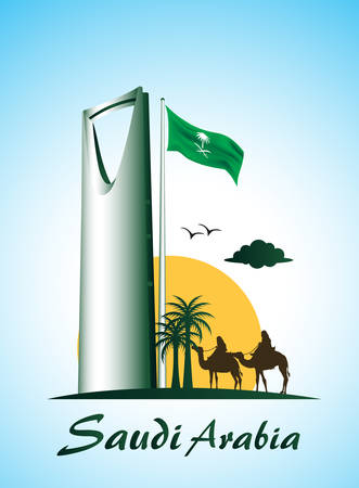 saudi: Kingdom of Saudi Arabia Famous Buildings Illustration