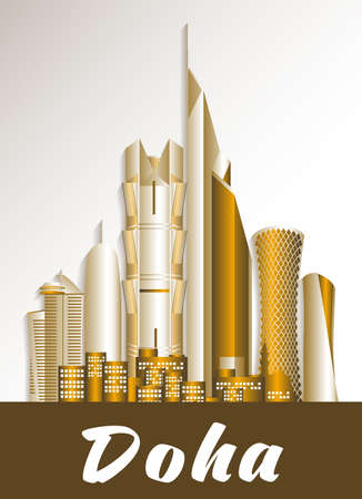 world trade center: City of Doha Qatar Famous Buildings. Editable Vector Illustration