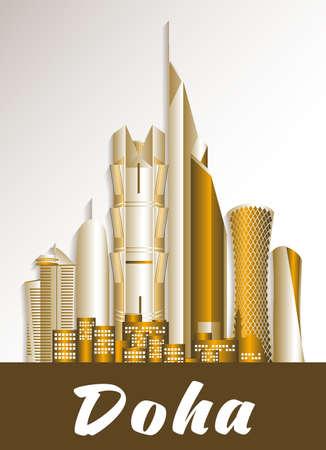 Ville de Doha Qatar bâtiments célèbres. Modifiable illustration vectorielle Vecteurs