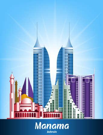 detailed view: City of Manama Bahrain Famous Buildings. Editable Vector Illustration