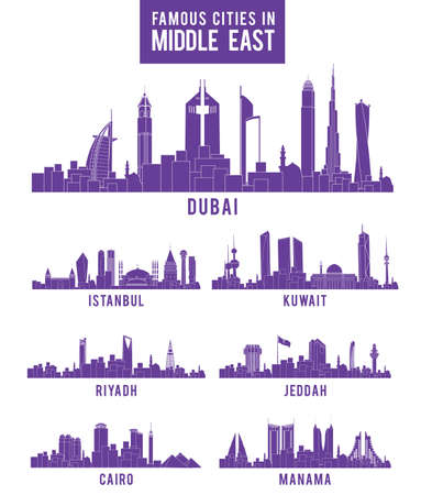 Set of Cities in Middle East Famous Buildings. Editable Vector Illustration 版權商用圖片 - 37296230