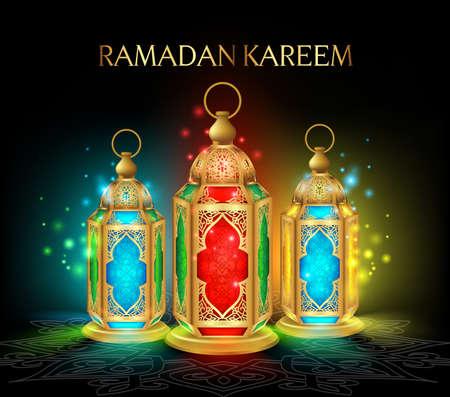 Mooie Elegante Ramadan Kareem lantaarn of Fanous in Gold met kleurrijke verlichting in de nacht Achtergrond voor de heilige maand gelegenheid van het vasten. Bewerkbare vectorillustratie
