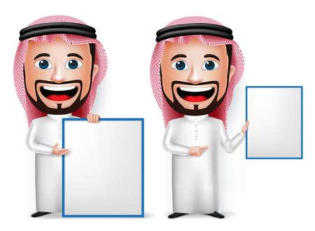 hombre arabe: 3D realista Arabia árabe Carácter hombre de la historieta Mostrando en blanco Tarjeta Blanca Wearing Thobe aislada en el fondo blanco. Conjunto de ilustración vectorial.